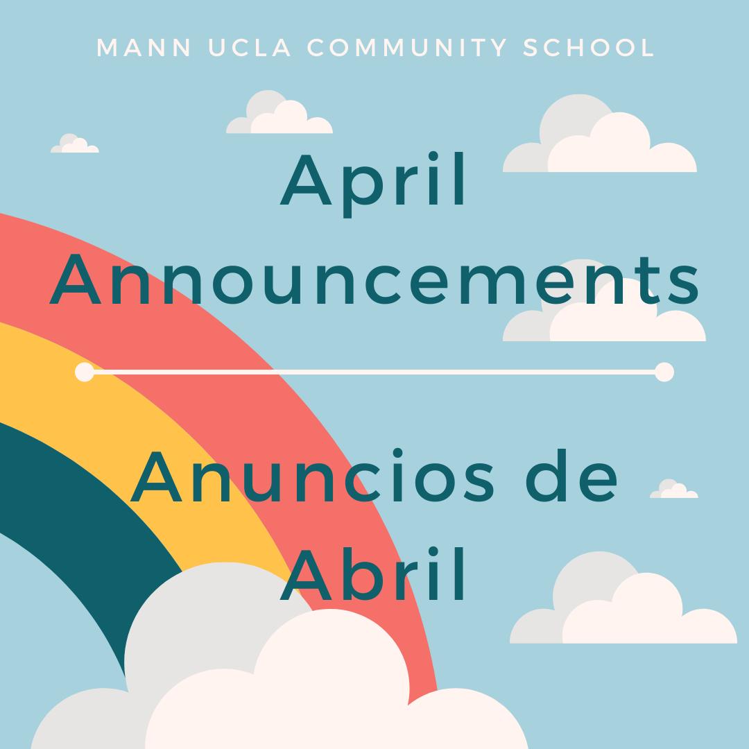 April 2021 Updates, updated 4/19